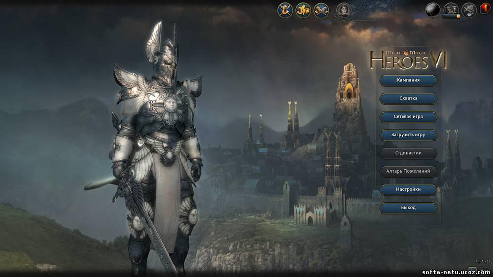 В игре Might & Magic:Heroes 6 изменилась очень сильно систе